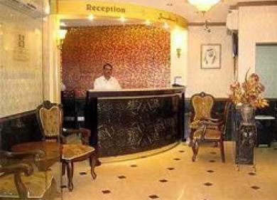 Al Hili Hotel Deira