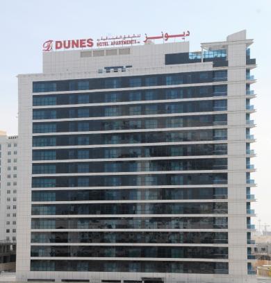 Dunes Hotel Apartments Barsha