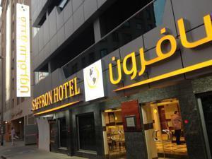 Saffron Hotel Dubai