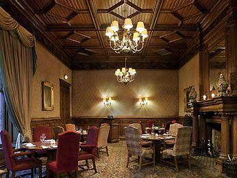 - Mercure Aberdeen Ardoe House Hotel and Spa