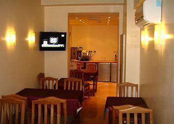 - Kensington Suite Hotel