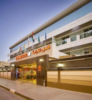 Karama Hotel