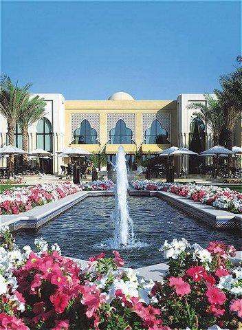 Royal Mirage Residence and Spa