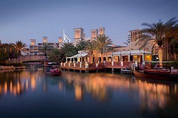 - Dar Al Masyaf Madinat Jumeirah