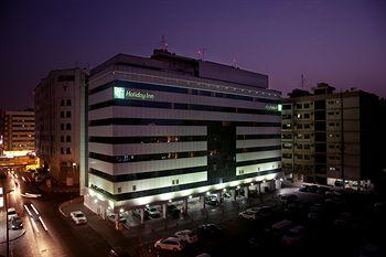 Exterior - Holiday Inn Dubai - Downtown Dubai