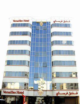 - Versailles Hotel