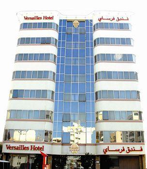 Exterior - Versailles Hotel
